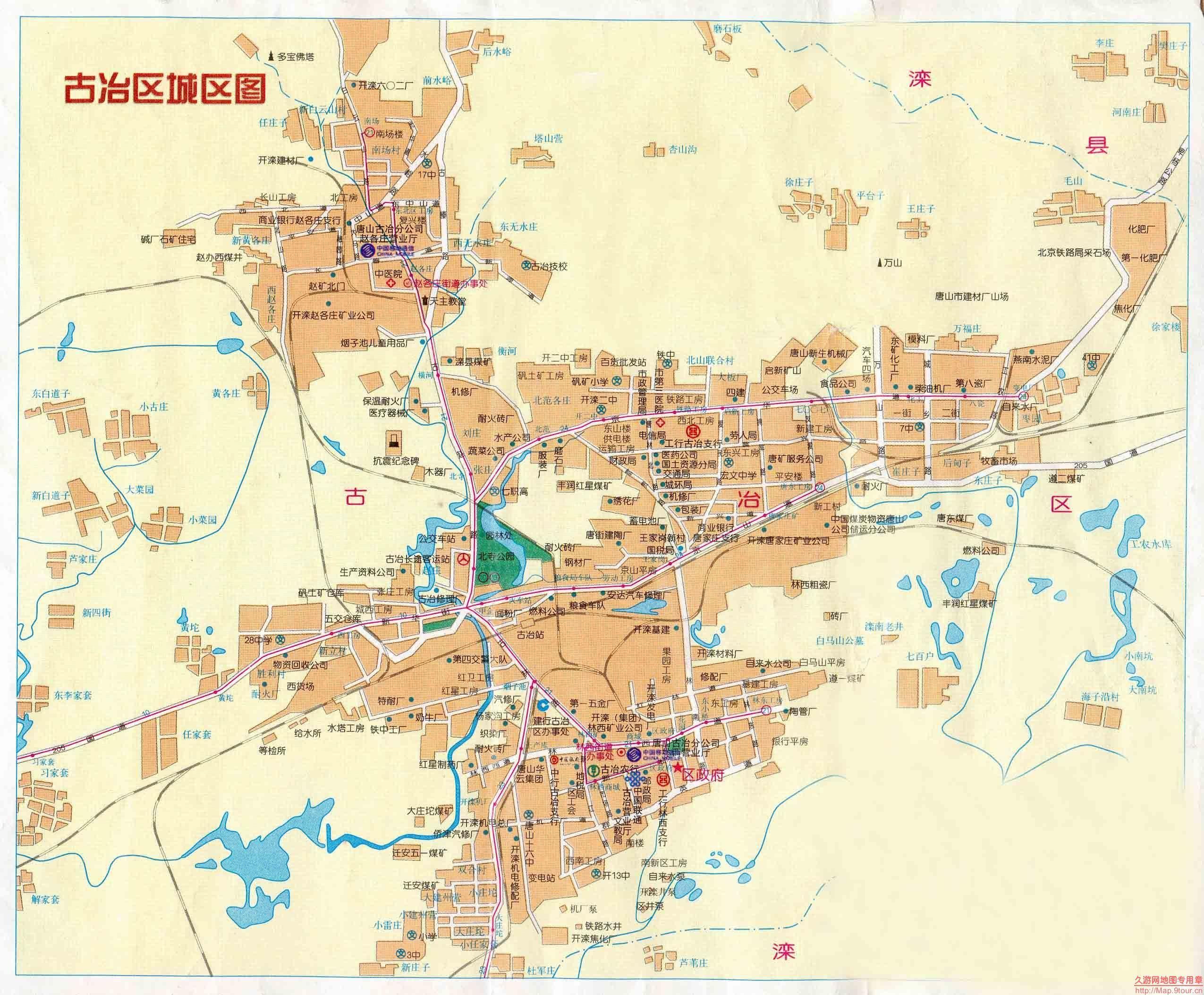 贵院有唐山市古冶区规划图及规划说明吗