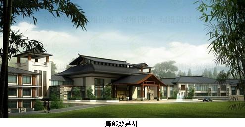 案例成果 落地项目  酒店主体建筑外形采用中式建筑形式,与周围环境协图片