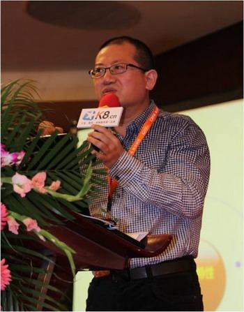 林峰院长发表精彩演讲