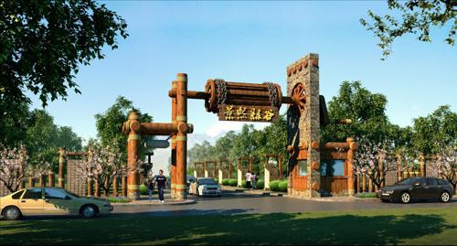 景熙綠谷——現代高效的都市農業產業示范園區