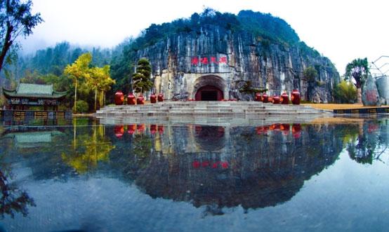 投资超1亿,游客量7天超10万的世界第一藏酒洞 ——丹泉洞天酒海,横空出世