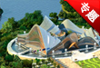 绿色生态建筑