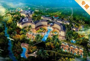 度假酒店综合体与一体化筹建