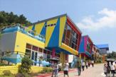 白马山(度假小镇)建筑设计