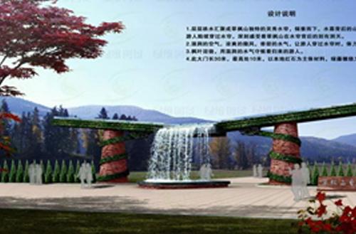 绿维案例:景区入口大门设计
