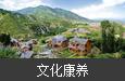 浙江温州·大罗山