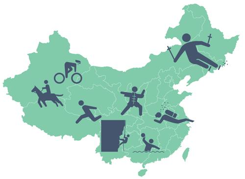 中国地图png透明素材