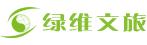 绿维文旅专业旅游旅游策划公司
