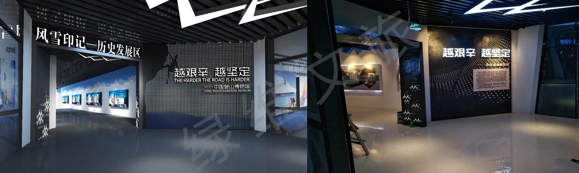 2-前厅形象墙.jpg