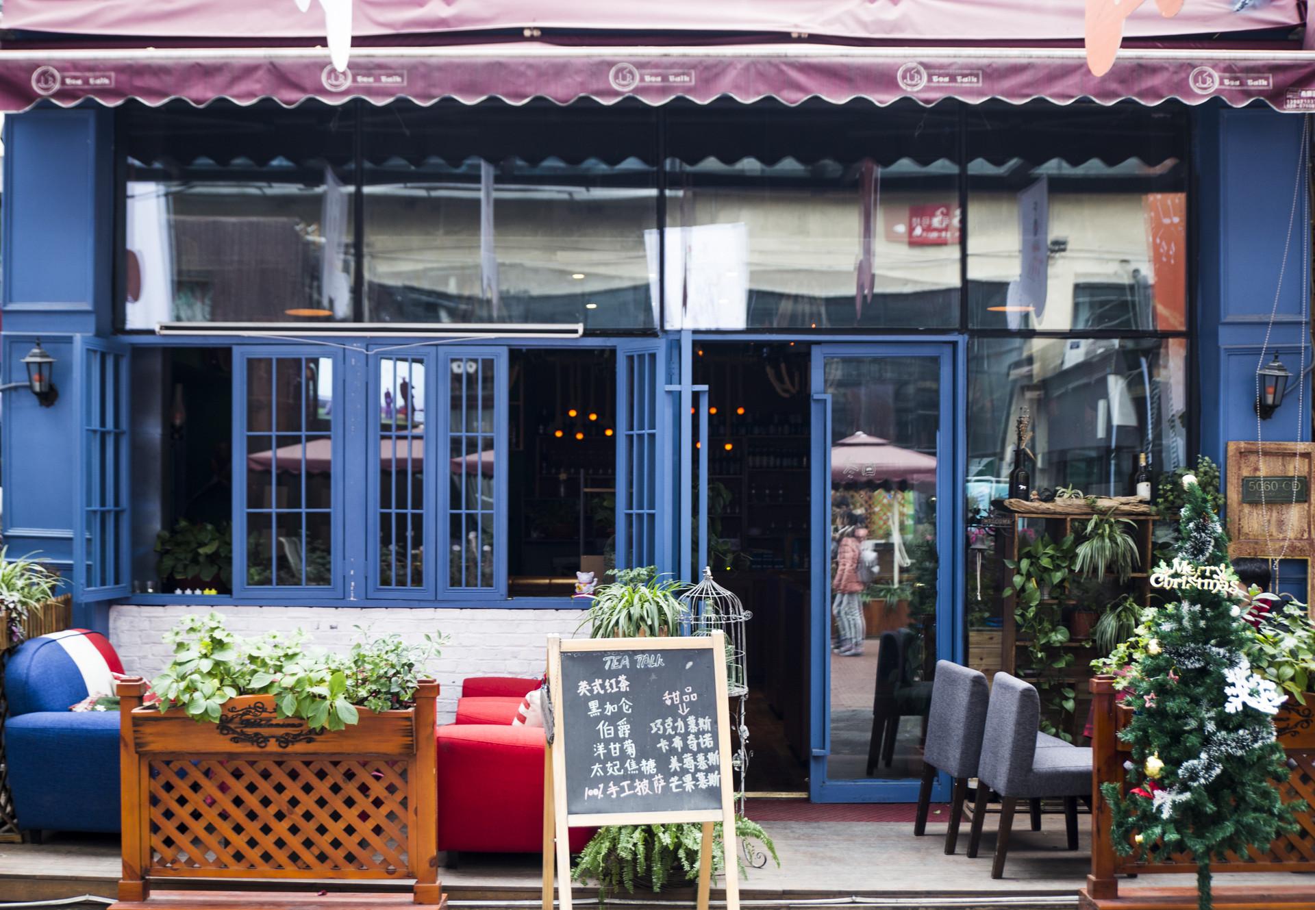 旅游小镇休闲商业街区规划要点。