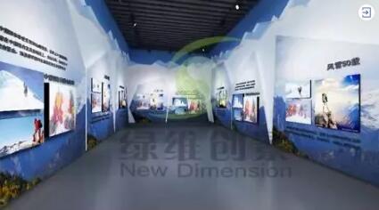 登山运动展览馆