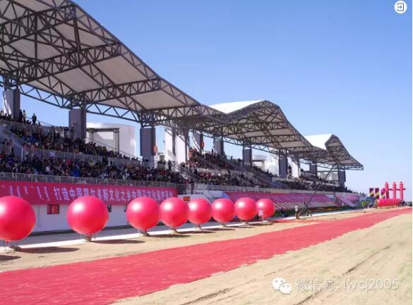 体育旅游:上海庙跑马场看台成功落地