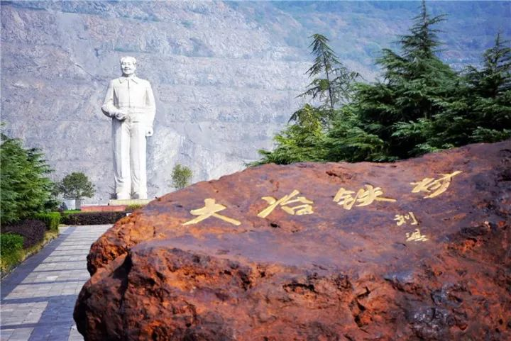2.河北省唐山市开滦国家矿山公园
