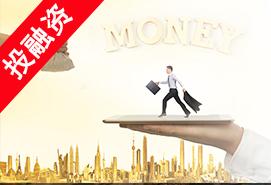 """""""1+4""""全域旅游投融资服务模式"""