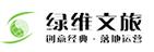 绿维文旅官网