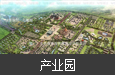 中央新影洛阳华夏文化产业园