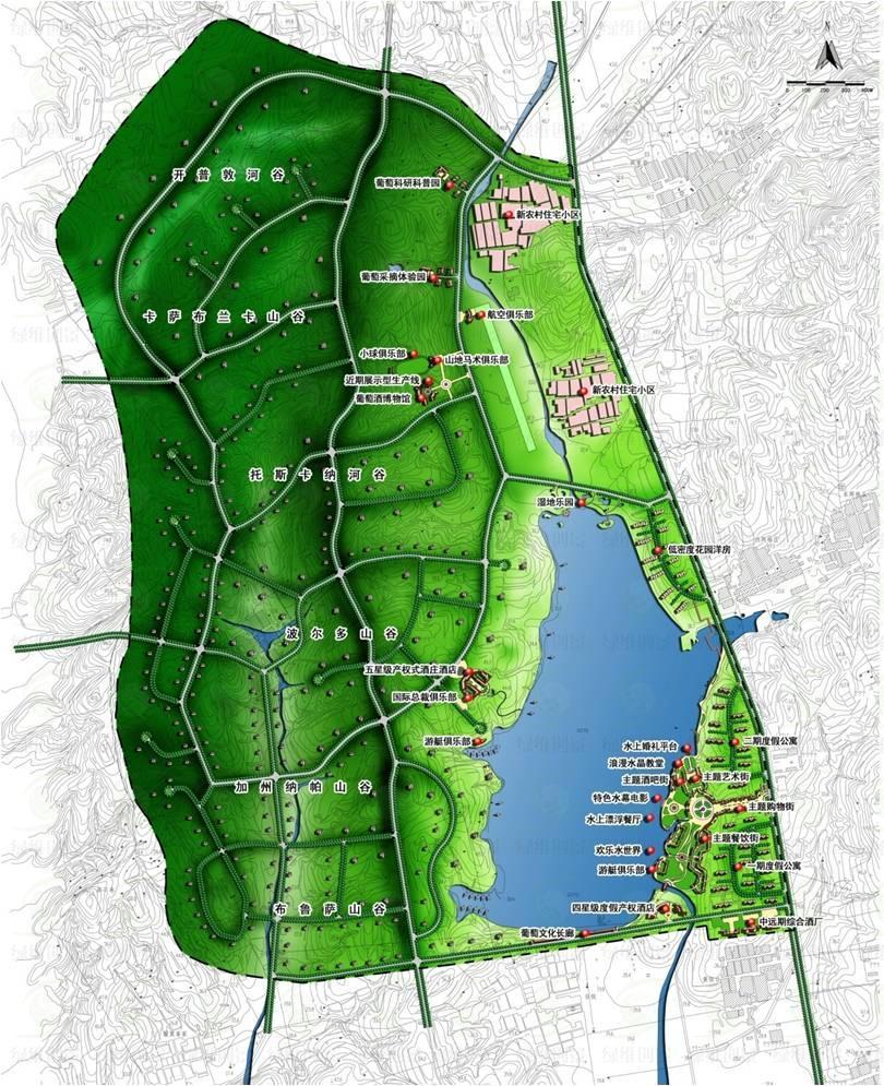 湖泊旅游与农业旅游开发-山东台依水库综合开发项目策划
