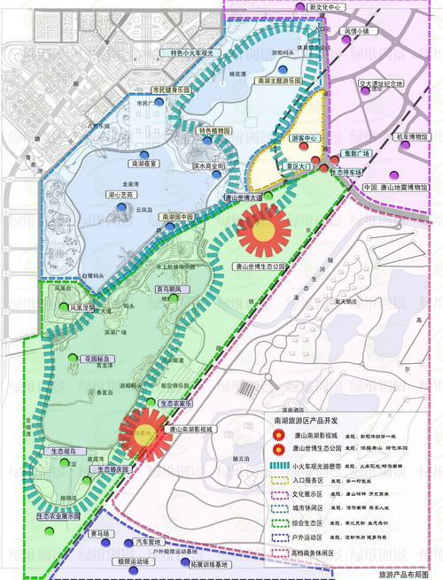 唐山南湖公园总体规划暨5a创建计划