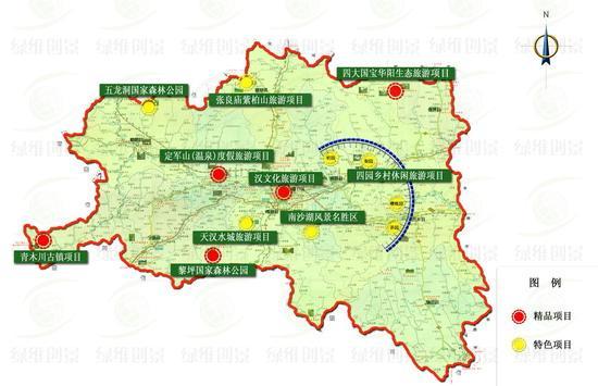 """陕西汉中市""""十二五""""旅游发展规划"""