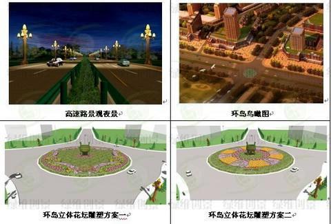 伊春-兴安广场设计鸟瞰图