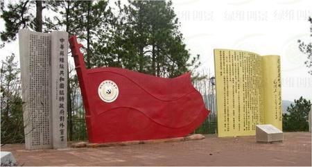 瑞金红色风情体验区景观提升设计――中华苏维埃共和国历史纪念园