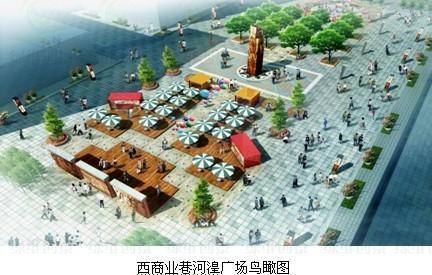 河湟广场鸟瞰图