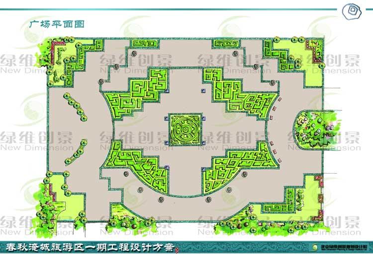 淹城春秋乐园集散广场平面图